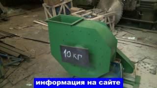 вентилятор пылевой для аспирации опила вп-6.3
