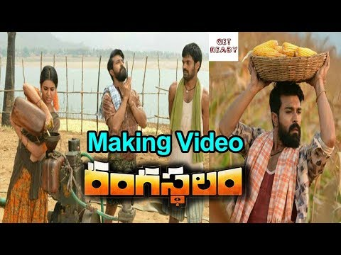 Rangasthalam 1985 Movie Latest Working Stills | Ram Charan | Samantha | Sukumar | DSP | Get Ready