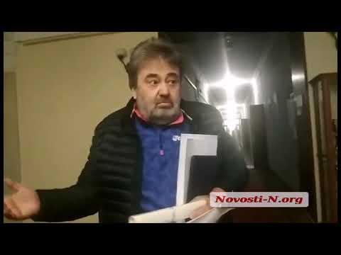 Новости-N: В Николаеве депутат Кантор прокомментировал срыв комиссии