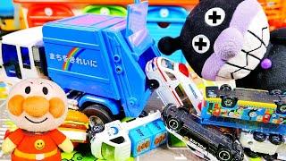 アンパンマン おもちゃ アニメ はたらくくるまのトミカとごみ収集車でおかたづけを学ぼう♪ 遊んだらおかたづけ!!