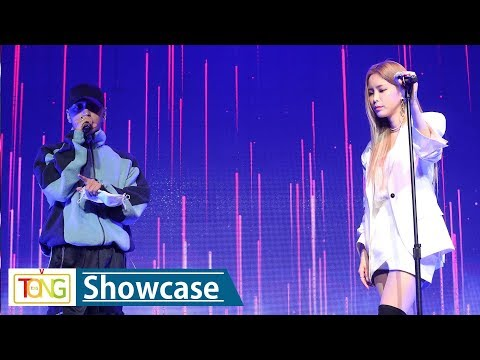 Heize(헤이즈) 'Dispatch'(feat. 사이먼 도미닉) Showcase Stage (SHE'S FINE, 쉬즈 파인) [통통TV]
