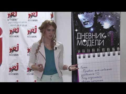 Екатерина Старшова в Инстаграм новые фото и видео