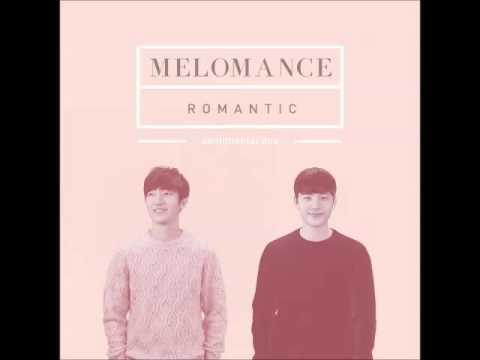 멜로망스 (Melomance) - 나를 사랑하는 그대에게