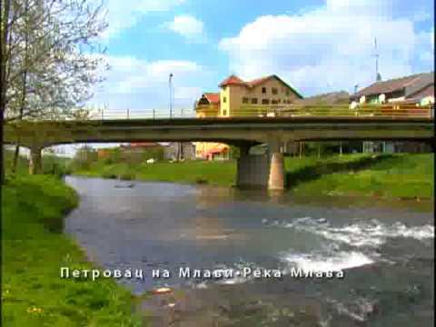 Srbija od srca Petrovac na Mlavi - reka Mlava 1 - YouTube