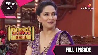 Comedy Nights With Kapil | कॉमेडी नाइट्स विद कपिल | Ep. 43 | Madhuri Dixit