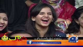 Khabarnaak | Ayesha Jahanzeb | 21st November 2019 | Part 04