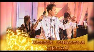 """Download VITAS - Птица cчастья (""""Возвращение домой"""" 2007 Москва) Mp3 and Videos"""