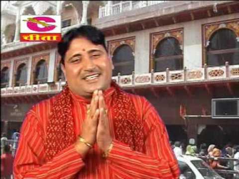 Sankat Ne Gher Lia Baba || संकट ने घेर ली बाबा || Haryanvi Bhakti Video Song