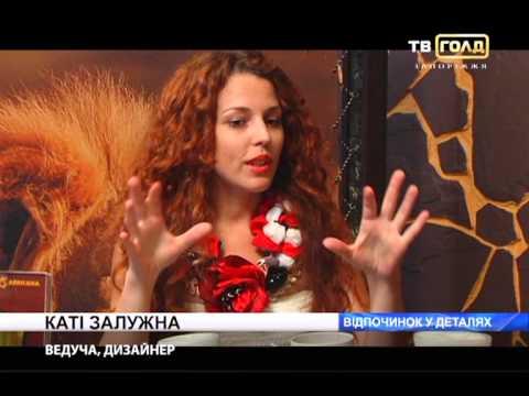 Женские татарские имена -