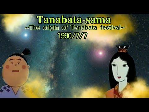 Japanese folk tale