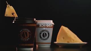 Рецепты Кофе:   NEW!!! Кофе РАФ ЧИЗ от MY COFFEE(Рецепты Кофе: NEW!!! Кофе РАФ ЧИЗ от MY COFFEE На видео изображены этапы приготовления уникального кофе РАФ ЧИЗ,..., 2016-11-22T10:00:01.000Z)