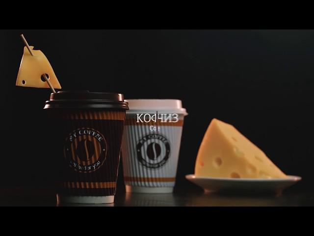 Рецепты Кофе:   NEW!!! Кофе РАФ ЧИЗ от MY COFFEE