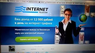 Реальный гарантированный заработок в интернете//Как заработать деньги без вложений