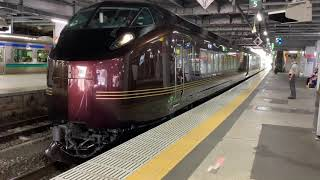 【E655系】団体臨時仙台駅発車シーン
