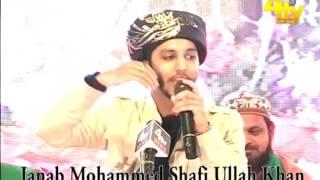 Allahu allah by Shafi khan