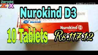 Nurokind D3 Tablets, uses, benefit Review in Bengali