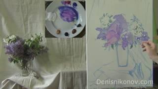 Как нарисовать сирень акрилом(Как писать сирень акрилом? Очень просто. Денис Никонов научит вас рисовать букет сирени. Запись на мастер-кл..., 2015-06-18T23:34:51.000Z)