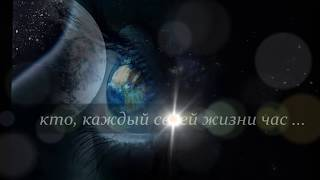 Не тратьте жизнь на тех, кто Вас не ценит... клип - ZhenyaЕвгения -