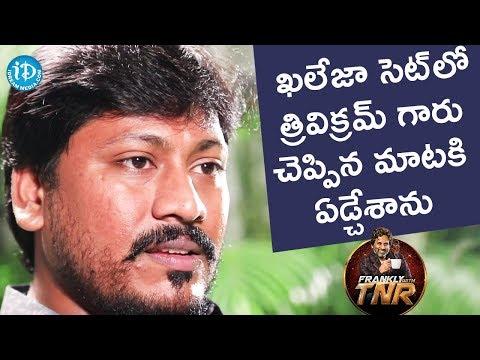 I Cried On Khaleja Movie Sets For Trivikram's Words - Josh Ravi | Frankly With TNR | Talking Movies