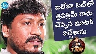 I Cried On Khaleja Movie Sets For Trivikram\'s Words - Josh Ravi | Frankly With TNR | Talking Movies