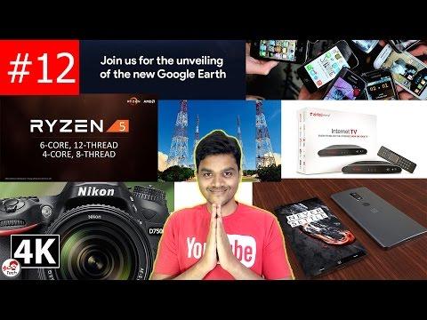 Weekly Tamil Tech News #12 : Giveaway Winner , Airtel Internet TV , ISRO , Ryzen 5 , Nikon D7500