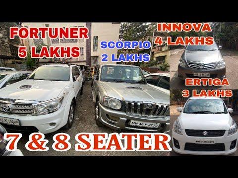 Used Cars In Navi Mumbai Fortuner In 5L, Scorpio In 2L, Innova In 4L, Ertiga In 3L | Fahad Munshi