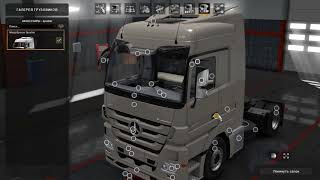 Mercedes Actros MP3 v2 1
