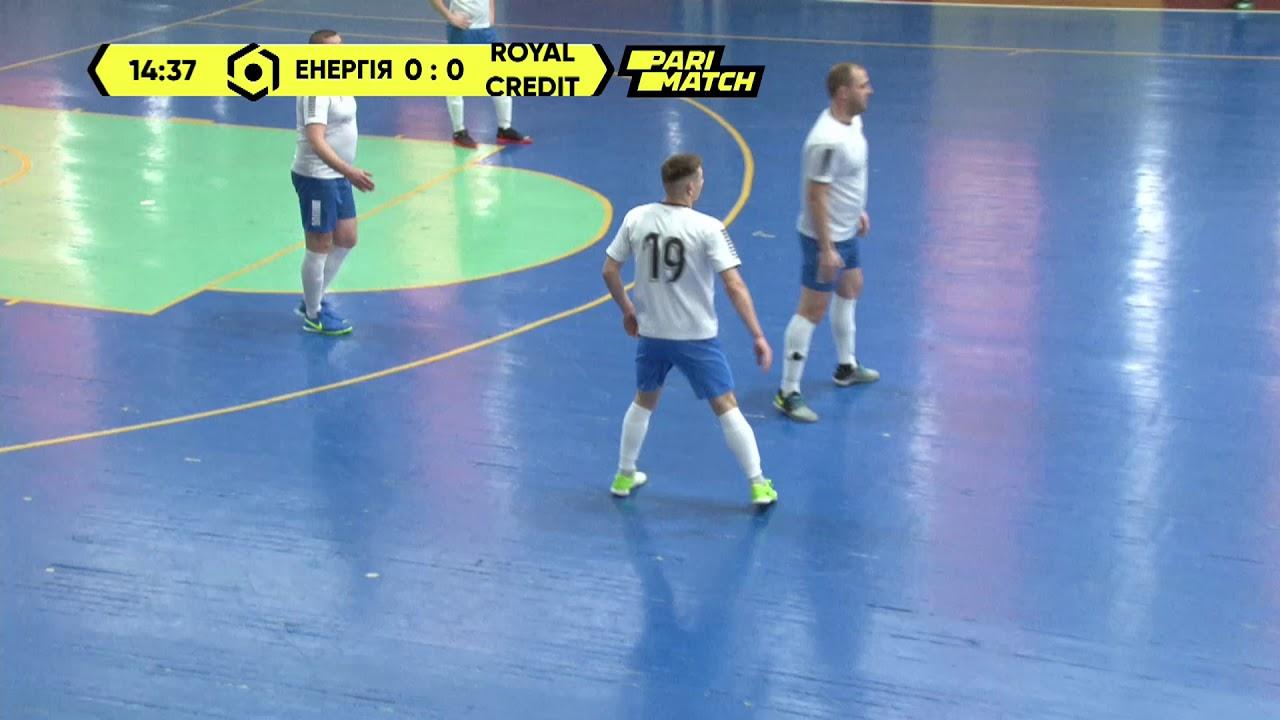 Матч повністю | АФК Енергія 3 : 2 Royal Credit