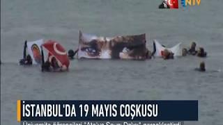 Kadıköy'de 19 Mayıs Kutlamaları/2017 - NTV