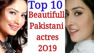 Top 10 Beautiful Pakistani actresses 2O19|| pakistani actres  Real Name and age  || top 10 ||