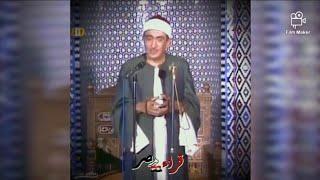 """""""سبحت لله في العش الطيور"""" من روائع تواشيح الشيخ نصر الدين طوبار"""