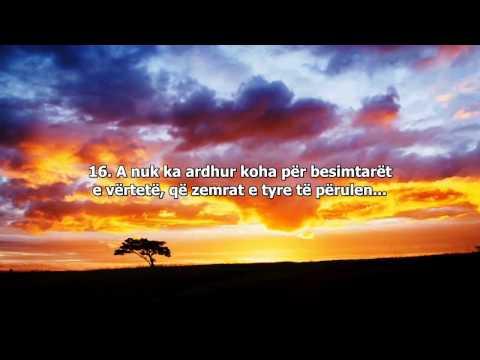 Surja El-Hadid - Nasir el-Kitami [RECITIM QË PREKË ZEMRAT]