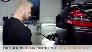 видео Купить Steinel (Штайнел) в Краснодар по отличной цене в интернет-магазине Арсеналтрейдинг