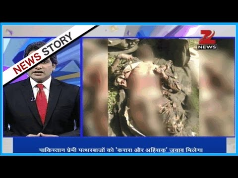 DNA : Indian Army's revengeful act killed 12 terrorists in Uri J&K