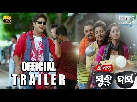 Sriman Surdas - Official Trailer   Babushan, Buddhaditya, Bhoomika   New Odia Movie 2018