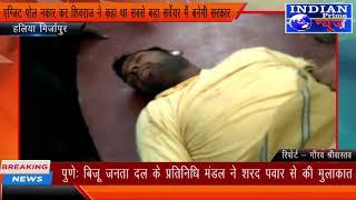 IPN NEWS - ट्रैक्टर हादसे में 2 लोगो की मौत हो गई और धर्मेंद्र पुत्र रामसमुझ मौर्य घायल हो गए