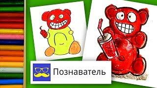 Рисуем МЕДВЕДЯ ВАЛЕРУ с канала Познаватель рисуем ютуберов