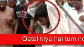 Sialkot Brothers ... Tum Sab Qatil Ho ! By Muhammad Saleem Khairdeen