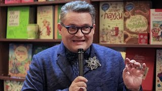 19 октября 2016 года. Встреча с Александром Васильевым. Книжное кафе