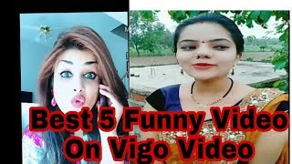 Best Funny video on vigo video| Top funny video on video