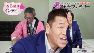 今週は上田晋也さんです。来週はNEWSの小山慶一郎さん。 その他、宝塚ホ...