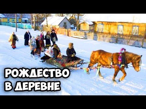 Рождество в деревне | Прощальный вечер перед отъездом в Москву | Забавные истории из жизни от Крохи