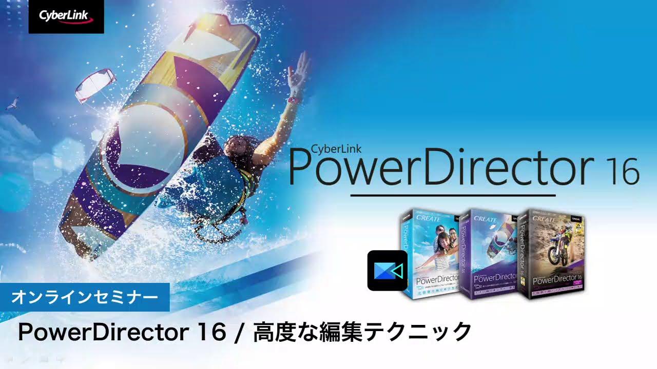 リンク サイバー サイバーリンク、クラウドで動画を共有可能になった「PowerDVD 14」を発売