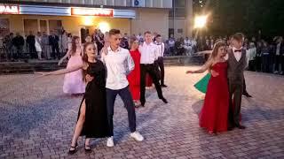 Танець випускників 2018