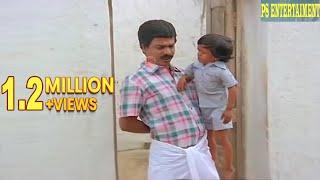 திரும்ப திரும்ப பார்க்க தூண்டும் காமெடி காட்சிகள் 100% சிரிப்பு | Pandiarajan Comedy scenes |