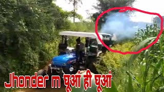 Mahindra 575 stuck and help Euro 60 or jhonder and come to village pepol see both  tractor
