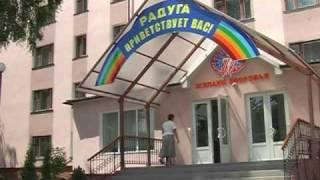 "Санаторий ""Радуга"",  Волочиск, volochisk.info"