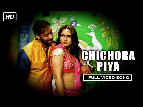 Chichora Piya Fulll Video Song | Action Jackson | Ajay Devgn & Sonakshi Sinha