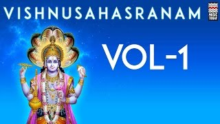 Vishnusahasranam | Vol 1 | Audio Jukebox | Vocal | Devotional | Kishori Amonkar
