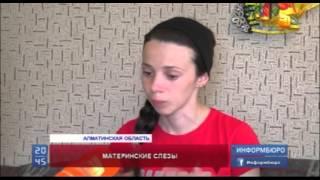 В Алматинской области полуторамесячный ребенок скончался после инъекции психотропного препарата